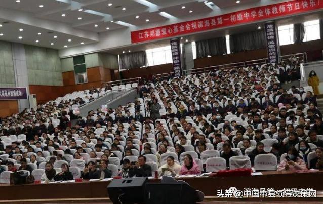 """滨海县第一初级中学中市路南校区举行""""茂昌杯""""校园十佳歌手大赛"""