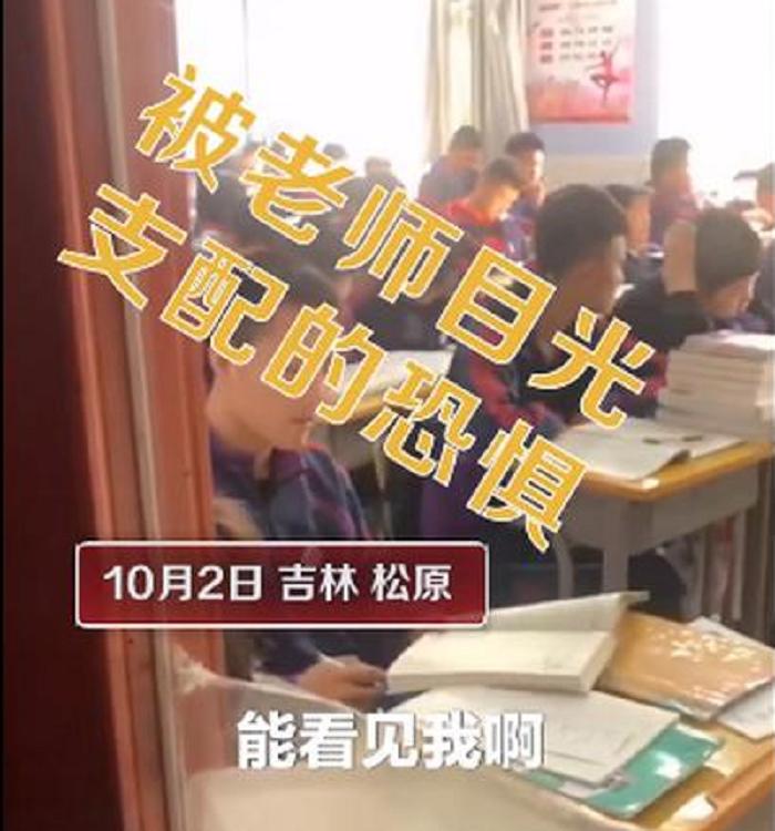 高中班主任老师在教室贴上太阳膜,他想干嘛?网友的回复挺有意思