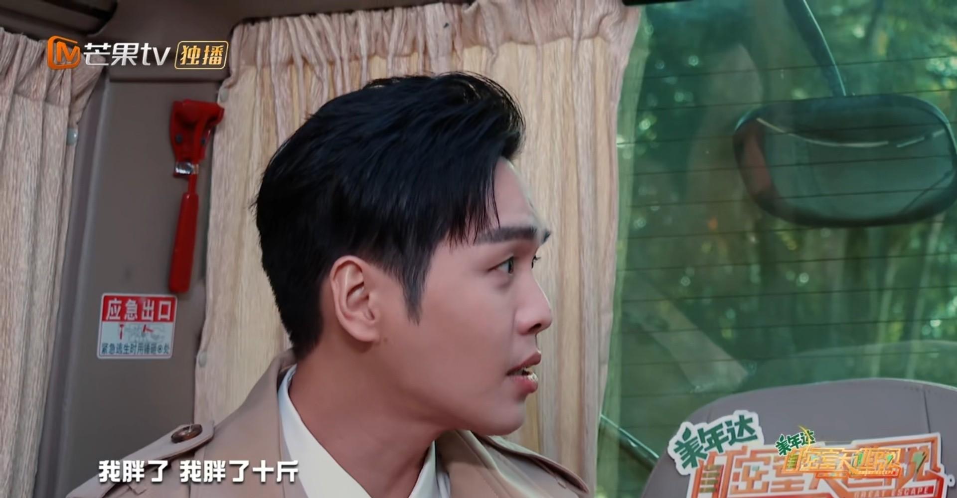 张若昀在《密室大逃脱》中爆料自己当爸爸后陪吃月子餐胖了十斤