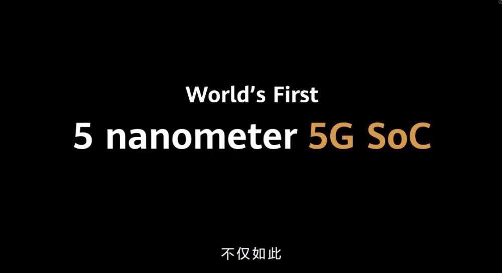 余承东吐槽苹果:华为都出第三代5G手机了 你们才刚入行