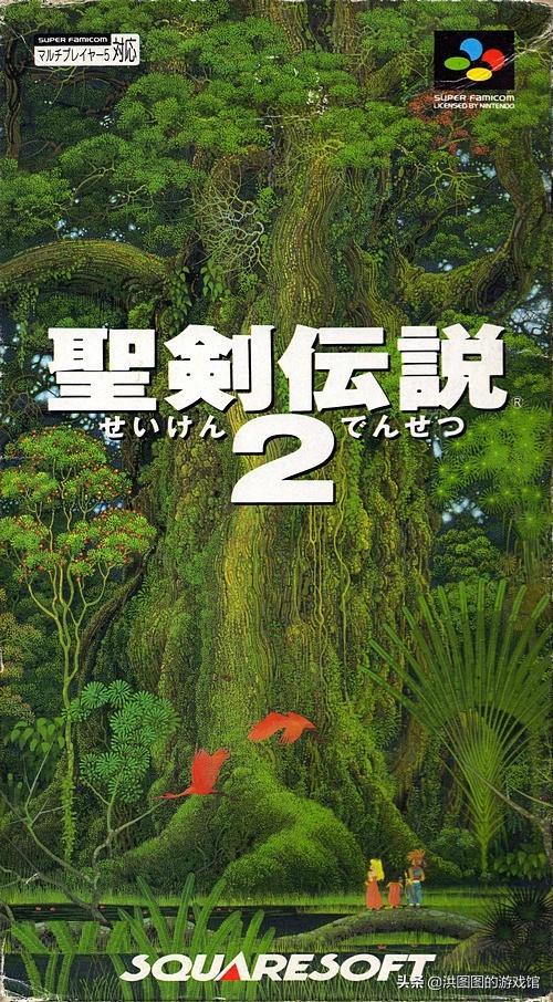"""《最终幻想》秘闻(十):第一部《FF》""""外传"""",原来出自他手  第7张"""