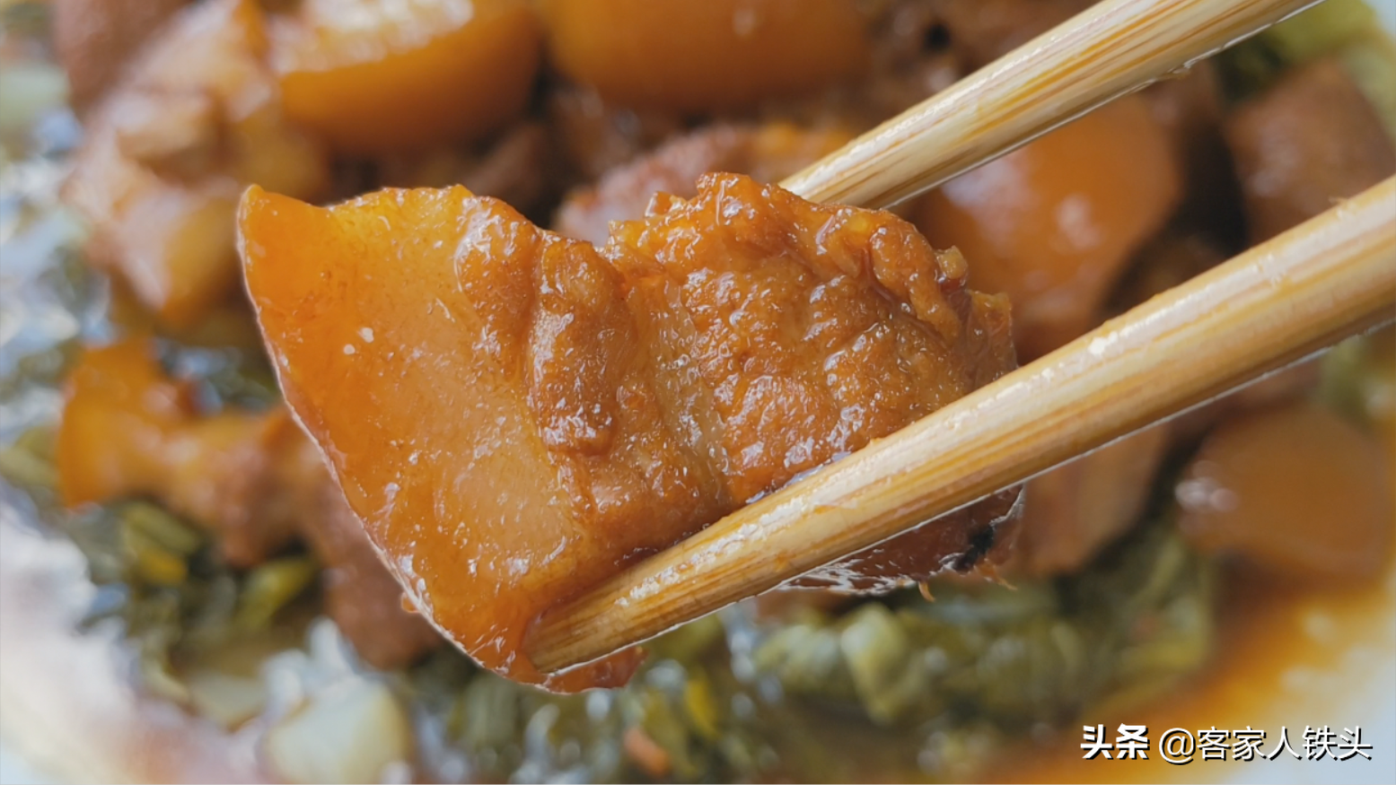 廣東人酒席上必上的一道菜,不用大料,出鍋口感香軟,好吃又不膩