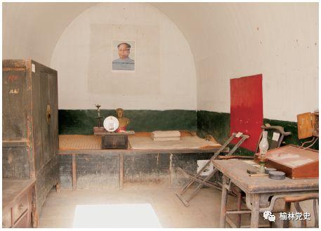 榆林红色遗址——神泉堡革命纪念馆
