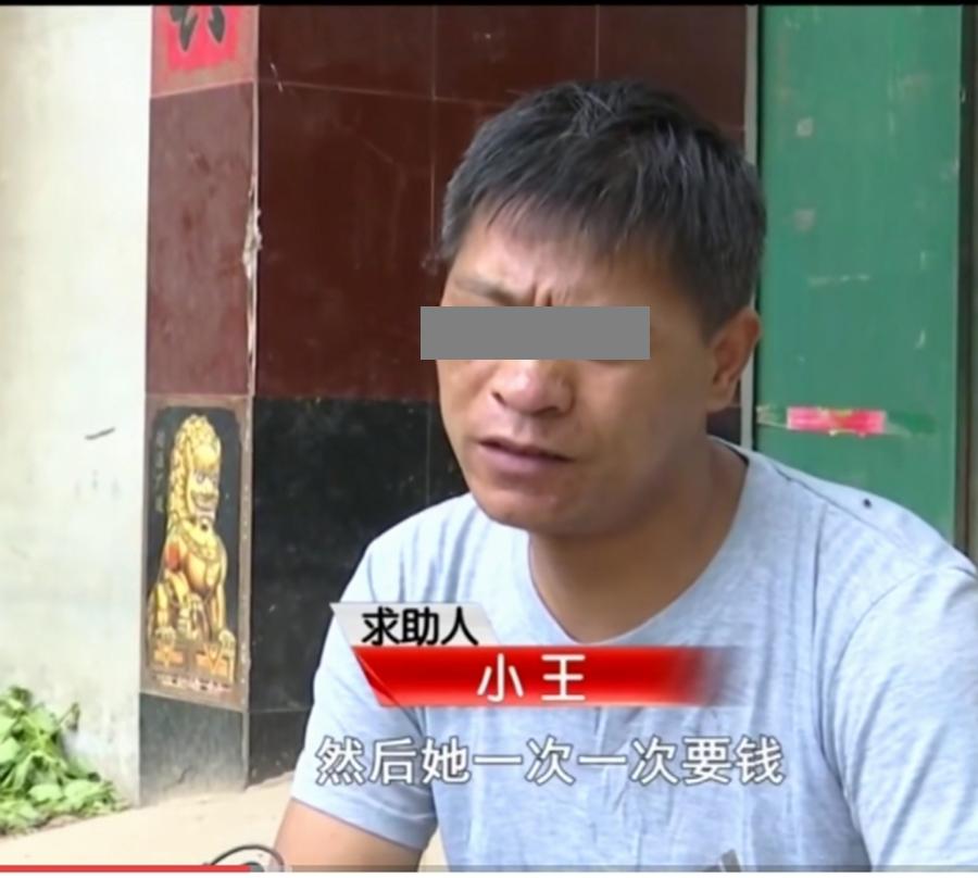 """32岁农村小伙爱上""""单身女"""",4个月花76万,不料女子竟有4个娃"""