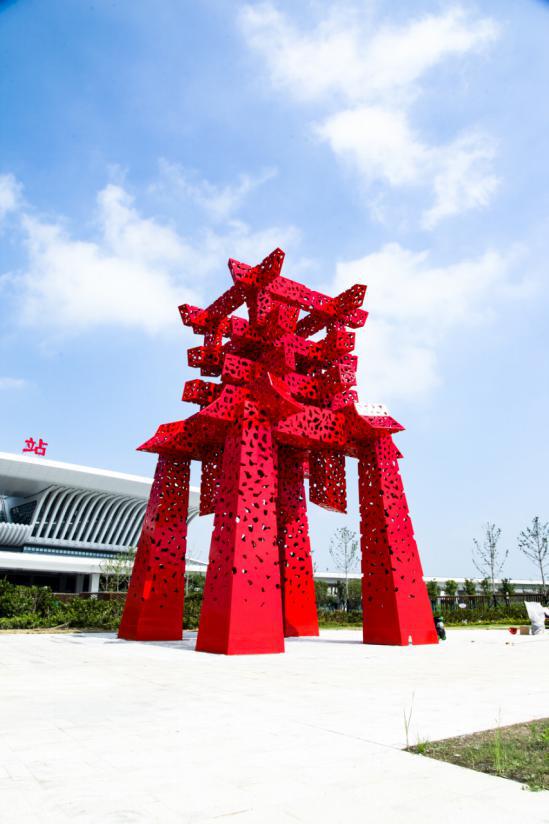 襄阳东站广场雕塑艺术品正式落成