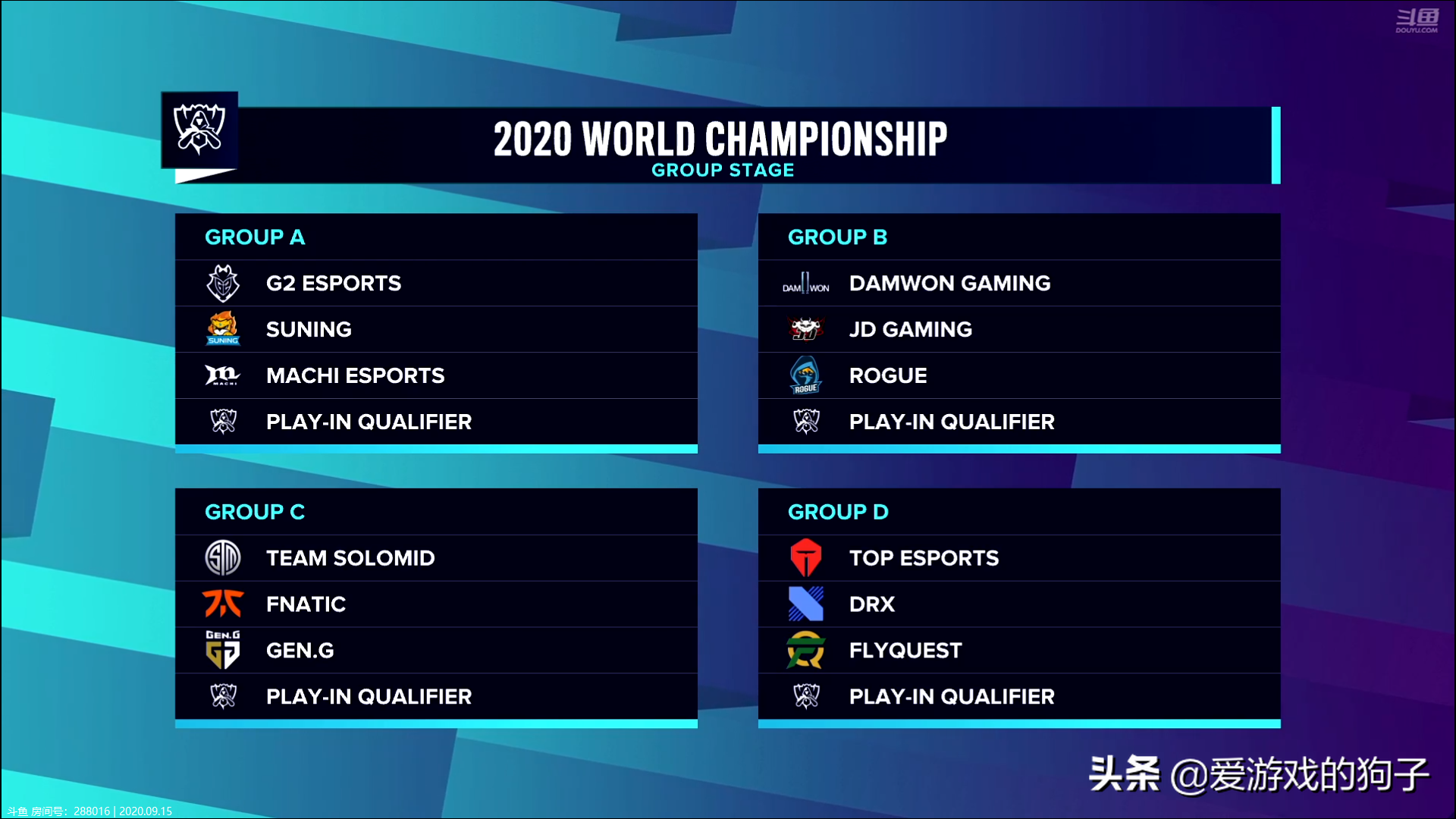 LOL:S10全球总决赛分组已出,LPL三个队伍好签