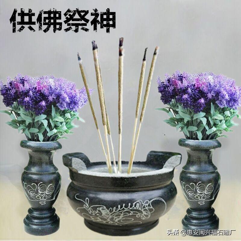 中国人烧香的来历