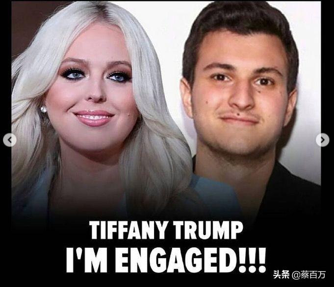 特朗普次女蒂芙尼订婚,23岁亿万富翁未婚夫献13克拉钻石戒指