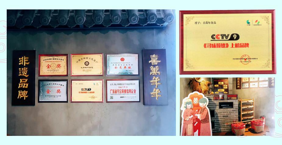 央视上榜品牌-宝能·第一空间9F渔胜·寻味顺德8月7日试业酬宾