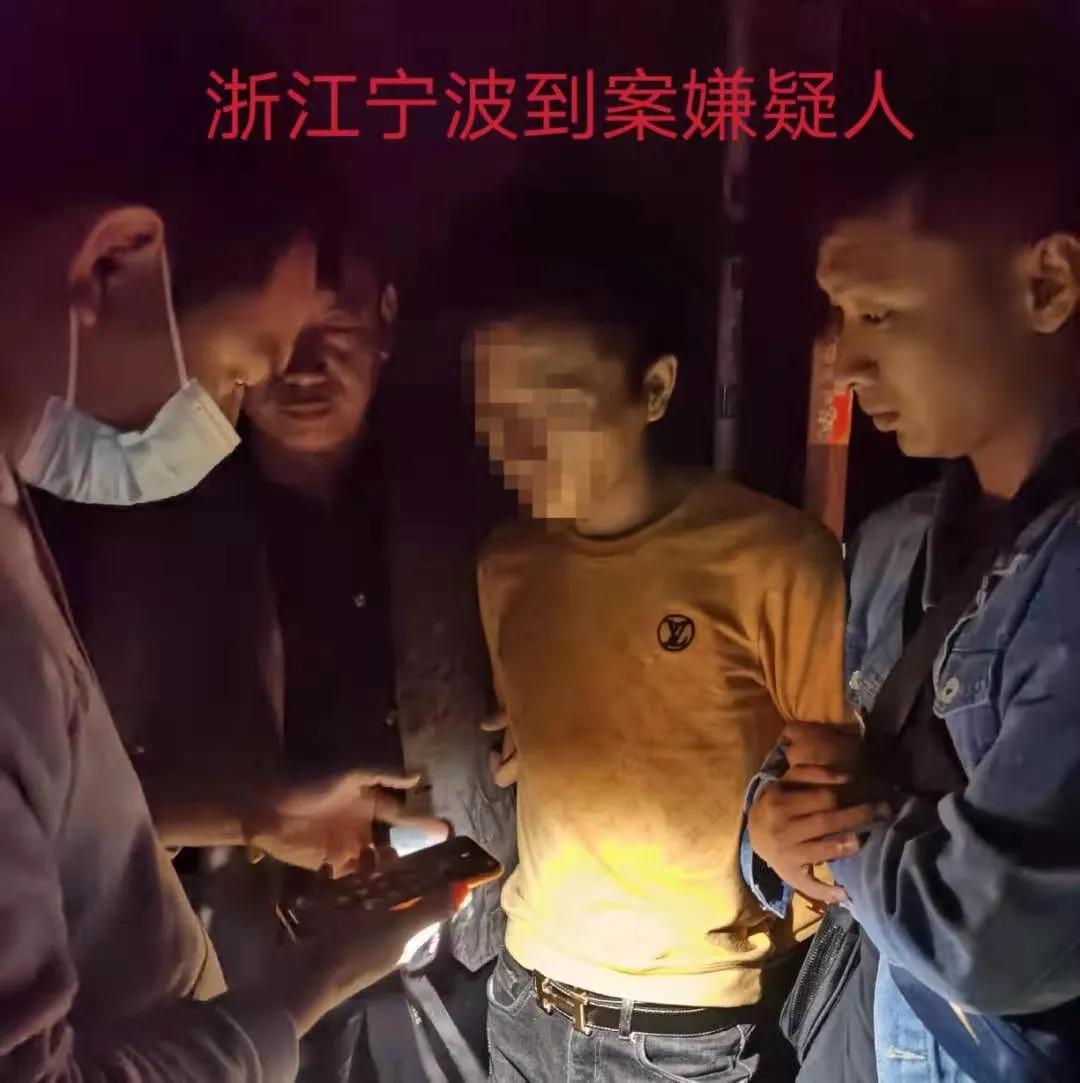 远赴4省10日抓获13人!唐山迁安警方破265万电诈大案