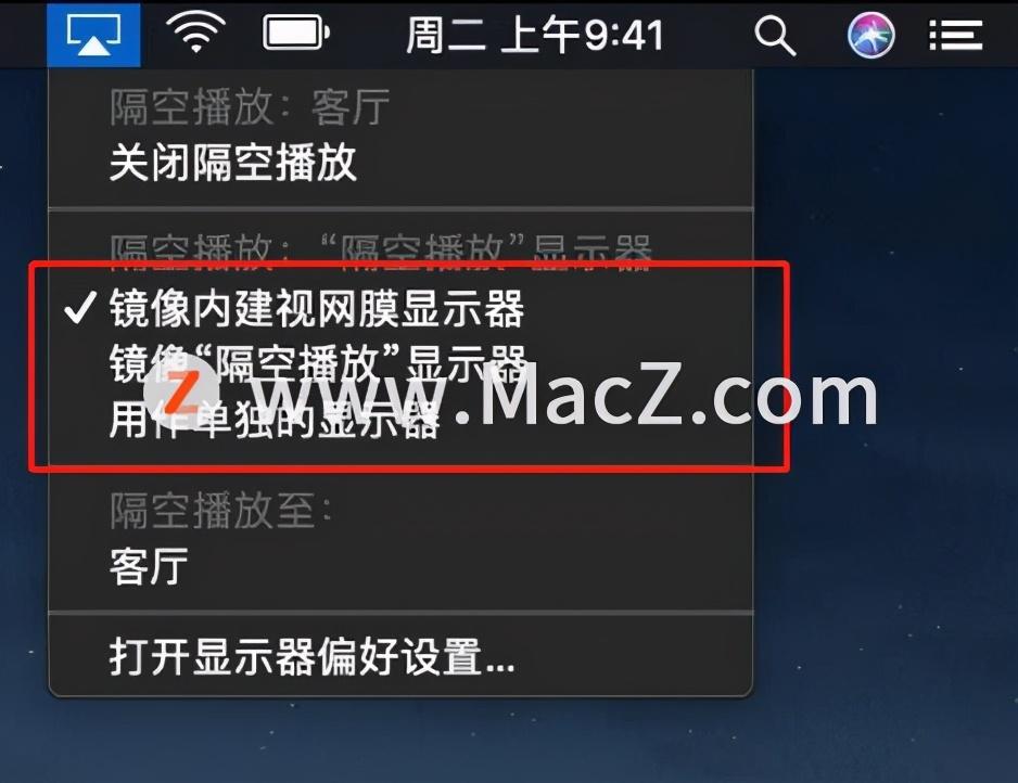 苹果airplay在哪里设置(苹果屏幕镜像搜索不到电视)