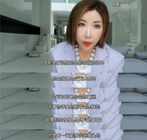 化妆师爆料《青你2》选手性格:孔雪儿刘雨昕高傲,书欣却受好评