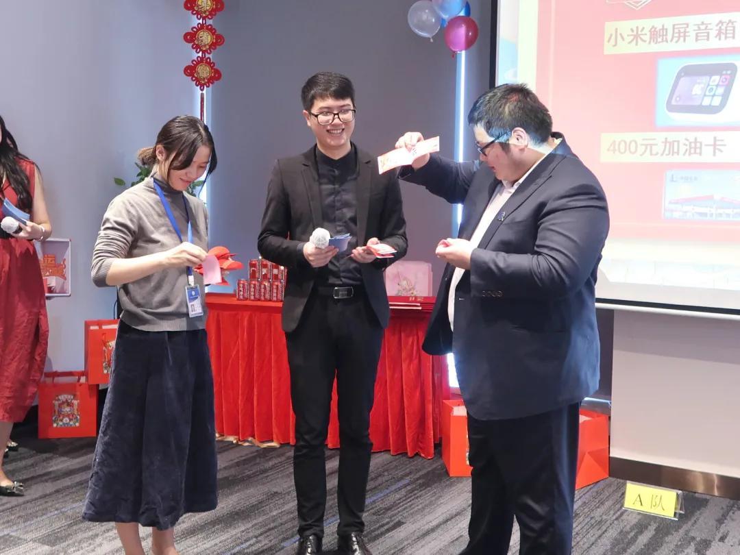 """「天明动态」""""金""""牛迎福,祈福新春"""