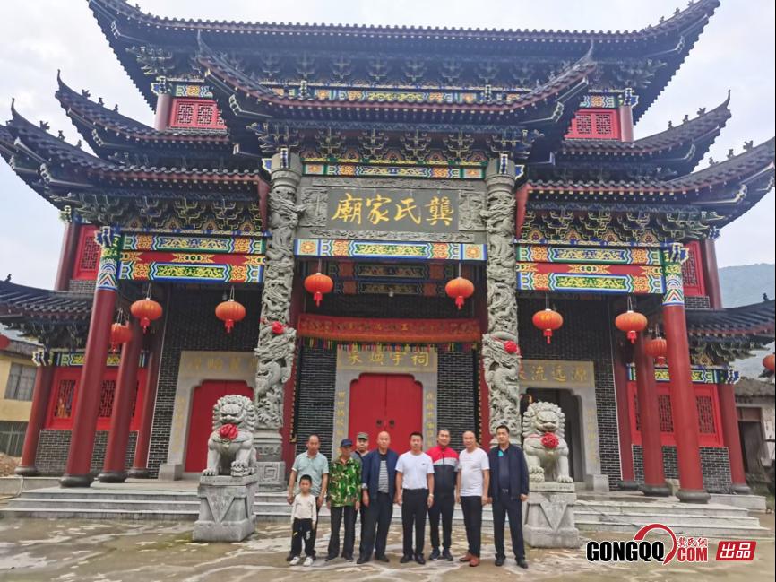 8月2日中华龚氏家庙捐款新消息