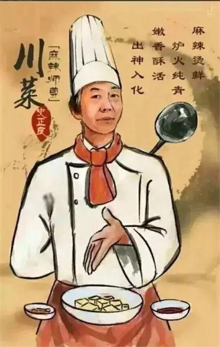 中国八大菜系,每个菜系的特点及代表名厨 中华菜系 第6张