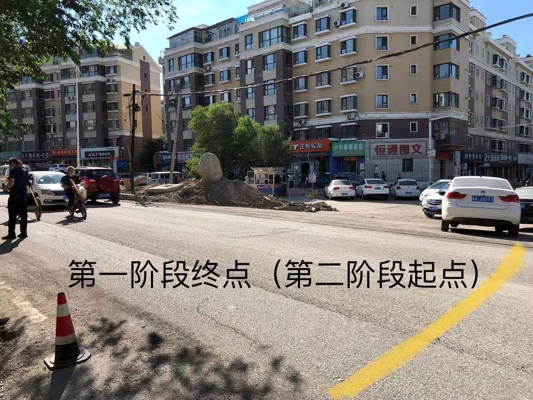 注意!这些道路封闭施工,禁止通行,请注意绕行!
