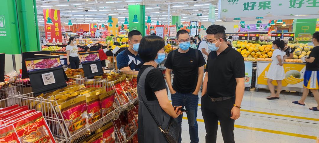 天淘携手贵州五福坊食品集团,打造数智化新零售食品赛道