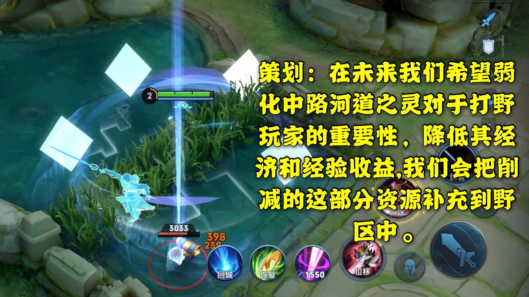 王者荣耀:下个版本打野机制大调整,中路玩家终于熬出头