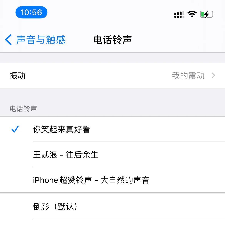 苹果手机换铃声教程(苹果怎么换自定义铃声)