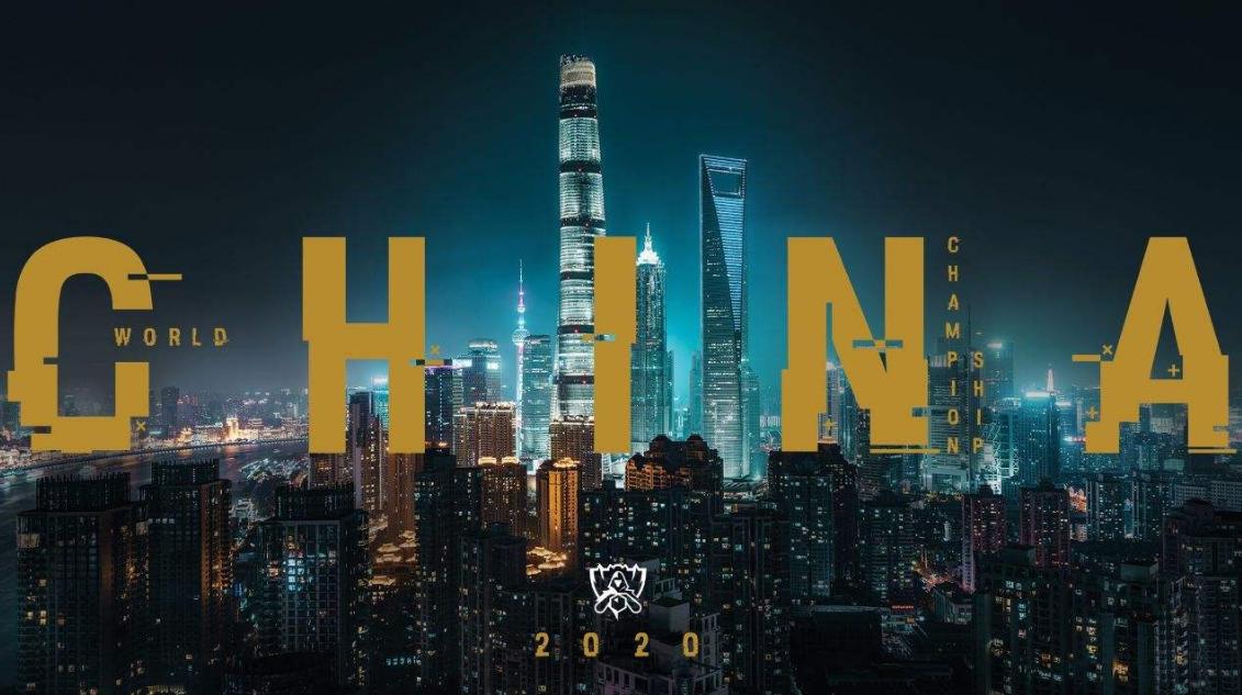S11还在中国举办?电竞管理协会副会长亲自发微博爆料