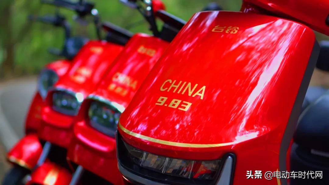 中國紀錄 超能領跑!臺鈴超能主題版新品榮耀發布