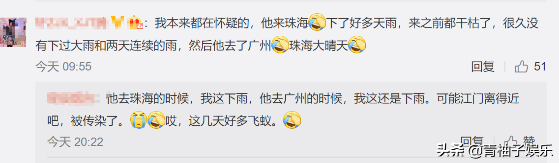 """""""雨神""""萧敬腾再发威,现身广州即刻暴雨,网友:并非浪得虚名"""