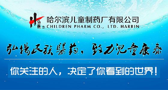 中国新冠疫苗已被证明有效 网友:这是国庆中秋最好的礼物