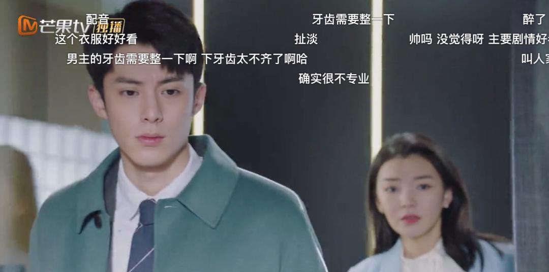 秦岚官宣小奶狗:有一个小十岁的男友是什么体验?