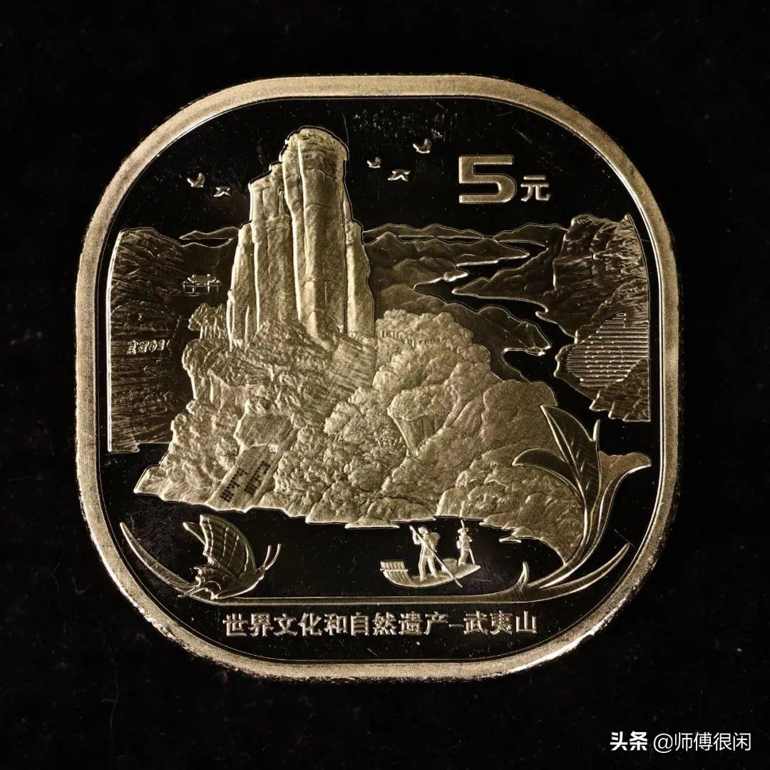 武夷山纪念币兑换结束,市场行情不如预期