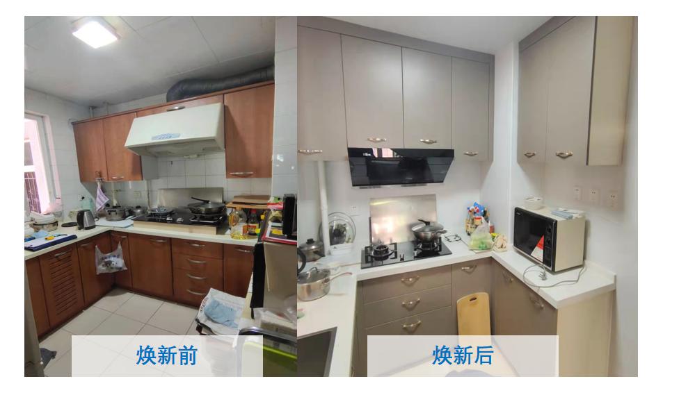 智慧<a href=http://www.qhea.com/zixun/chuwei/ target=_blank class=infotextkey>厨房</a>很贵吗?在北京,三翼鸟<a href=http://www.qhea.com/zixun/chuwei/ target=_blank class=infotextkey>厨房</a>6万全包