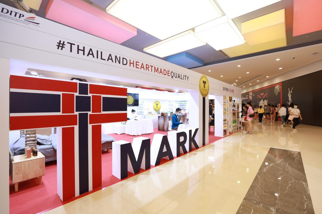 T Mark神奇盒子出没!20多个泰国明星品牌齐亮相南宁