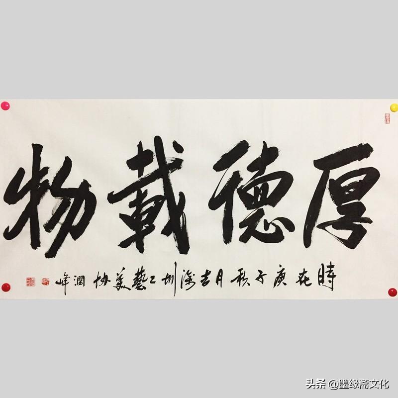 李朝平书法作品赏析