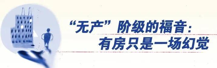 """""""彩礼贷""""背后:跪着结婚,到底寒不寒碜?"""