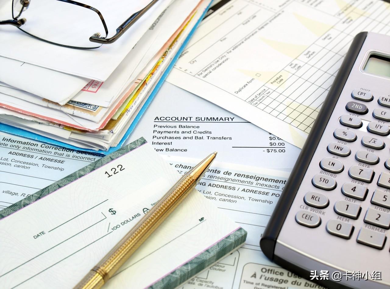 账单日当天刷卡怎么算(千万不要在账单日当天消费)