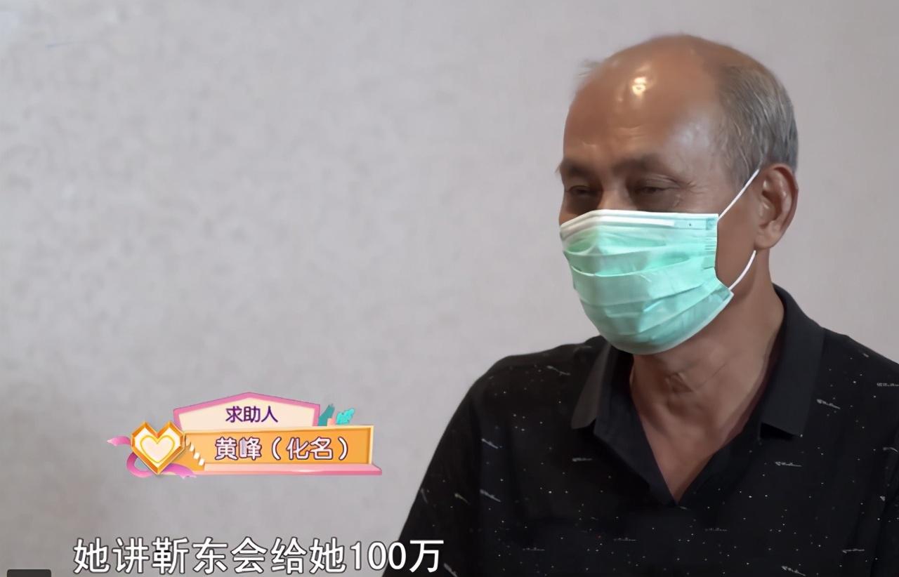 靳东表白60岁大妈,还送房子?靳东工作室:假的,将依法追责