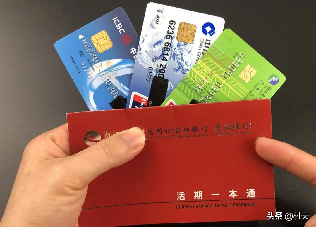 微信绑定银行卡怎么查余额(微信哪里看银行卡余额)