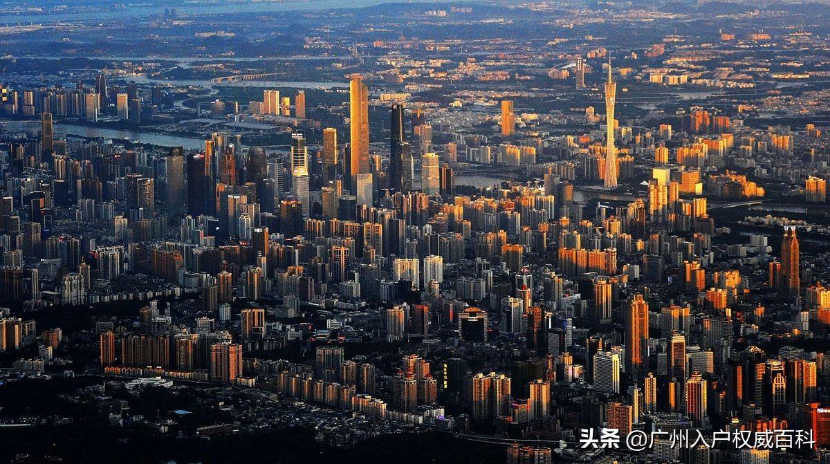 广州户口众多好处,这份百分百入户广州指南送给你