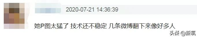 顶流女网红为送男友出道开娱乐公司,这就是富婆的快乐?