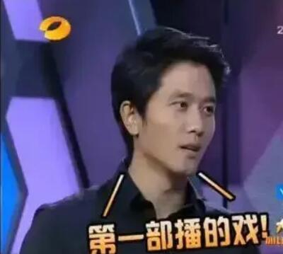 35岁的彭冠英,在演艺圈苦熬10年,靠封潇声一角拥有了姓名