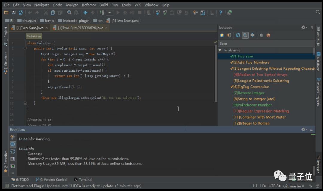 在IDE中刷LeetCode,编码调试一体化,刷题效率直线up
