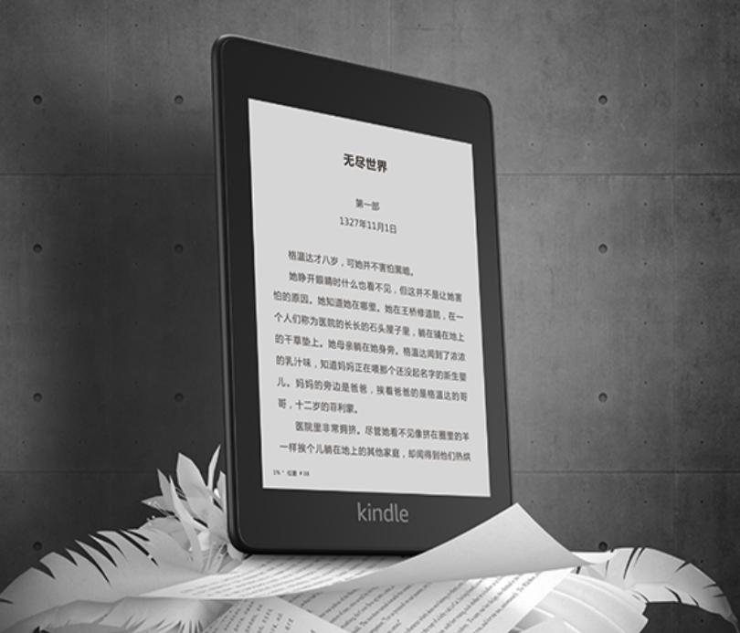 小米手机进入的电子书阅读器会变成下一个硬件配置出风口吗?