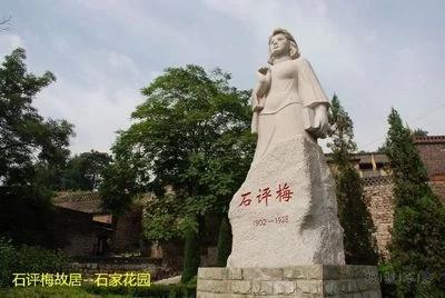 一个曾经很辉煌  如今很低调的山城一一阳泉山西阳泉旅游介绍
