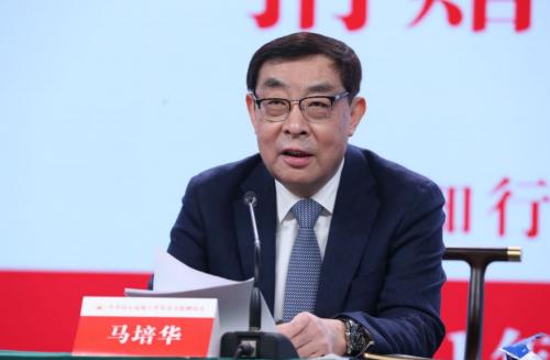 中华同心温暖工程基金会捐赠仪式在京顺利举行