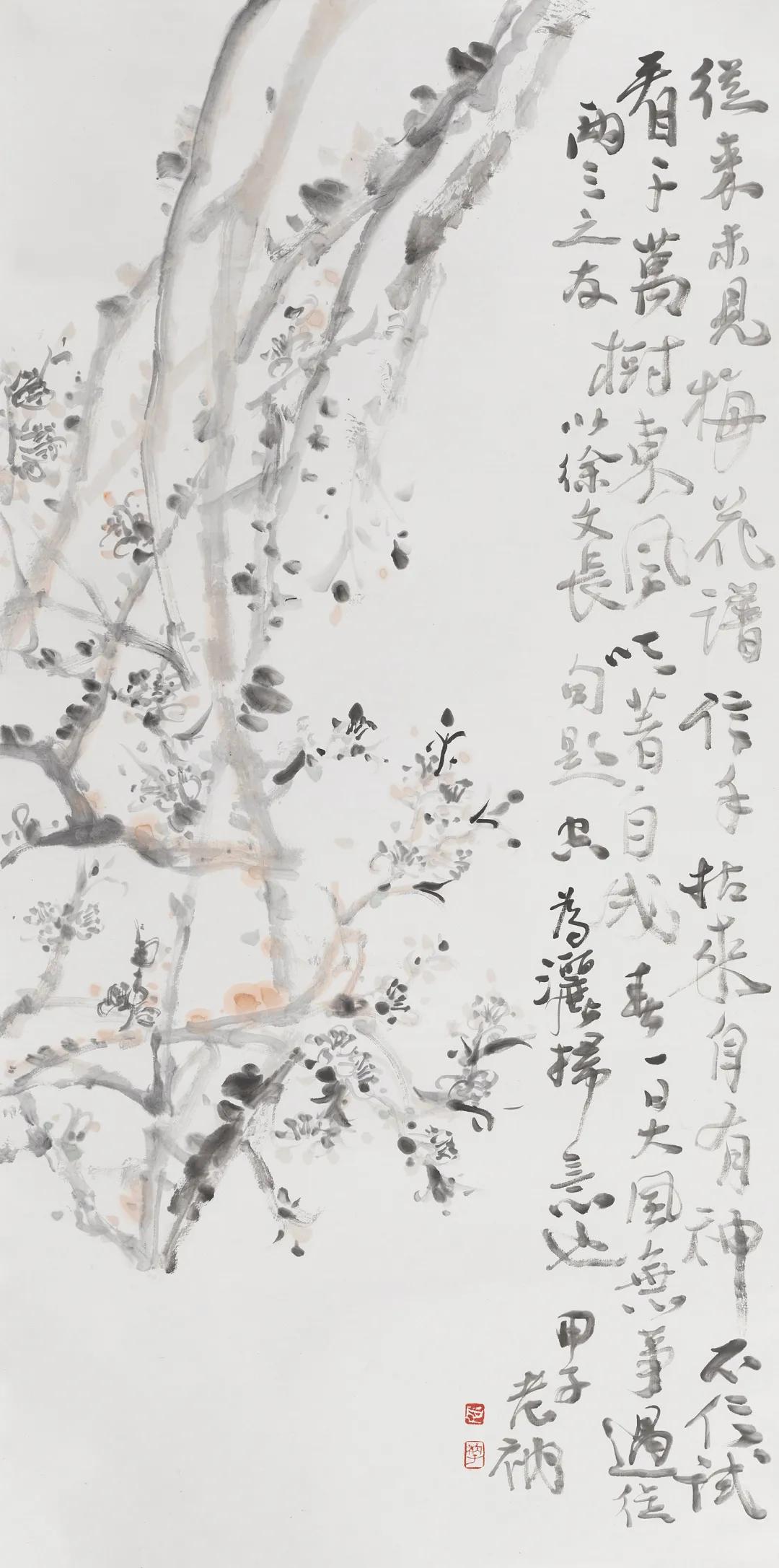 艺林集粹(三)书画作品网络文物拍卖会