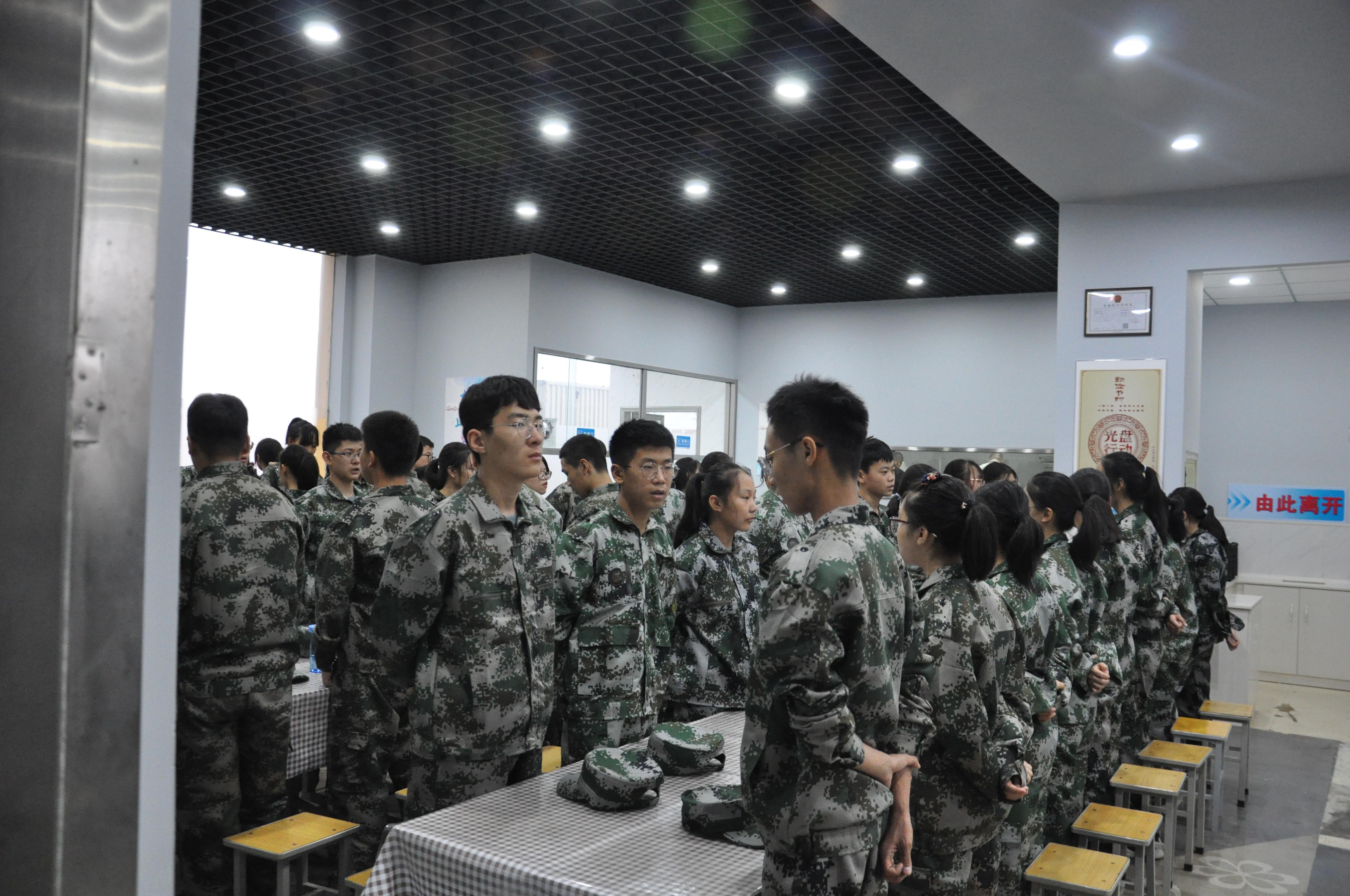 启学书院2020年新生军训精彩集锦