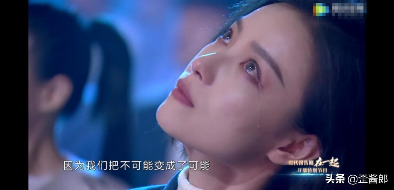 《在一起》特别节目首播,倪妮惊艳亮相,陈数担任主持泪洒舞台