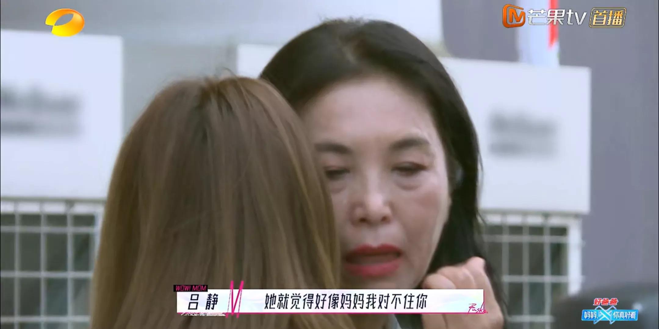 《妈妈,你真好看》吴昕再次让妈妈待定,张馨予妈妈 走台亮了