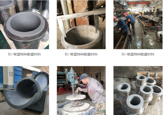 RJ高温耐磨防腐涂层——修复设备磨损,性能稳定,层层耐磨
