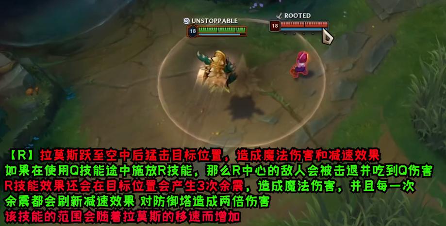 LOL:龙龟技能重做,大招新增位移,玩家更关心它怎么飞起来的