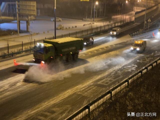 12月7日·内蒙古要闻